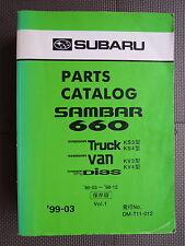 JDM SUBARU SAMBAR KS3/4 KV3/4 Kei Truck Microvan Original Genuine Parts Catalog
