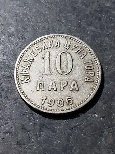 1906 Montenegro 10 Para Coin