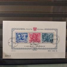 POLAND 1948 R BOJOWNICY  BLOK NR 11 KASOWANY STAN **