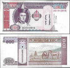 Mongolia 1994 - 100 tugrik - Pick 57 UNC