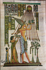 Egyptian Painting Papyrus Paper Ekhnaton And Nefertiti From The Book Of The Dead