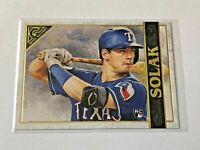 2020 Topps Gallery Baseball Rookie Card - Nick Solak RC - Texas Rangers