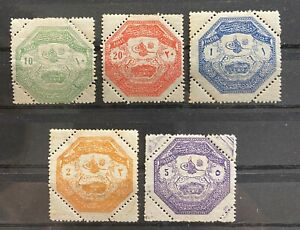 Turkey 1898 Ottoman Army in Thessaly MH* COMPLETE SET SG #M162/M166