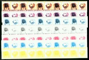 St. Vincent Bequia 1985 Dogs $2 proof strips of 10