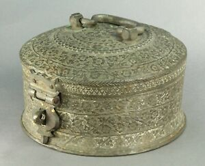^ Antique India Hammered Copper Betel Nut Box Set of 12 PANDAN Food Container