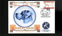 YEAR OF THE DOG STAMP ILLUSTRATED SOUVENIR COVER, GREAT DANE 6