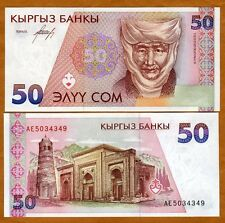Kyrgyzstan, 50 Som, ND (1994), P-11, UNC > Old Woman