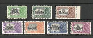 INDIA SG 240-6 1935 GV SILVER JUBILEE SET MNH