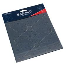 Sew Easy Sashiko Embroidery Template 6 x 6in Asa No Ha (Hemp Leaf)