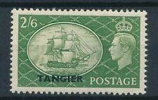 [55093] Morocco Agencies Tangier 1951 good MNH Very Fine stamp