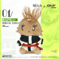 Arknights Vanguard Texas Rabbit Plush Doll Toy Penguin Logistics Toy Xmas Gift
