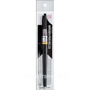 ZIG Cartoonist Brush Pen No. 22