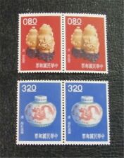 nystamps Taiwan China Stamp # 1302,1306 Mint OG NH $44