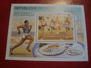 NIGER - 1976 OLYMPIC RUNNING - MINISHEET - UNMOUNTED USED MINIATURE SHEET