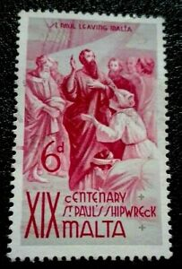Malta :1960 The 1900th Anniversary of St. Paulus Ship. Rare & Collectible Stamp.