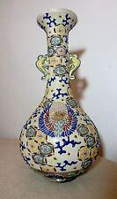 antique handmade Japanese enameled moriage satsuma ornate enamel pottery vase