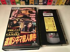* The Cat And The Canary Rare Japan VHS 1978 Horror Olivia Hussey Japanese Tape