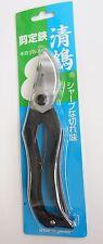 "8"" Pruning Shears - Made in Japan"
