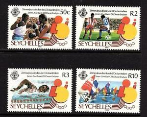 Seychelles 1985 The 2nd Indian Ocean Islands Games Sport