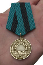The best Russian Medals for a low price(For the Liberation of BELGRADE in World