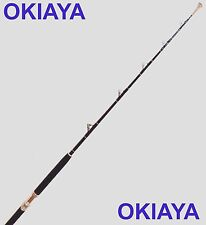 "OKIAYA COMPOSIT 30-80LB ""WHITE MARLIN"" SALTWATER BIG GAME ROLLER ROD"
