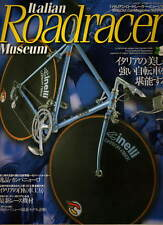 Italian Roadracer Museum book photo Colnago Campagnolo De Rosa racer