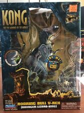 Playmates Kong The 8th Wonder of The World - Roaring Bull V-Rex (2005) NIB
