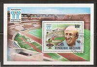 Chad SC # 345 World Cup Soccer Argentina 1978. Souvenir Sheet .MNH