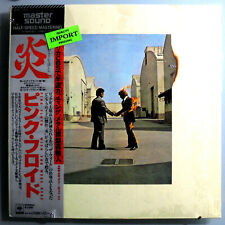 PINK FLOYD~WISH YOU WERE HERE~INSANELY RARE ORIG JAPAN AUDIOPHILE MASTERSOUND LP