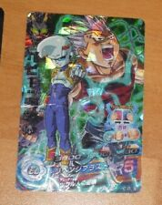 DRAGON BALL Z DBZ DBS HEROES CARD PRISM HOLO CARTE HG3-SEC BABY UR JAPAN **