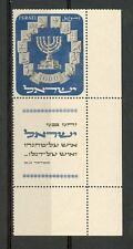 ISRAEL MI#66  CV €400  MENORA  ** PF  LUXE  SCHAARS