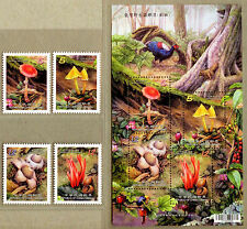Taiwan 2012 Wild Mushrooms Stamps + Souvenir Sheet
