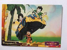 Dragon Ball Z Collection Card Gum 64