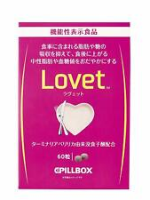 ☀PILLBOX LOVET 60 tablets DIET Suppress neutrality fat and sugar! SUPPLEMENT