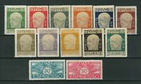 Italy Fiume 1920 ☀ Lot of MNH/MH stamps