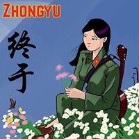 ZHONGYU - FINALLY   CD NEW+