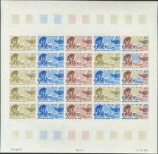 Níger, Aéreo. MNH **Yv 117(25). 1969. 150 f multicolor, hoja completa de veinti