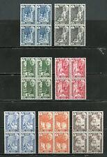 Aden Hadhramaut 1955 Pictorials Blocs Scott # 29/40 Sg #29/40 Excellent État A