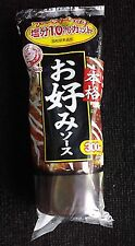 New BULLDOG Okonomiyaki  sauce JAPANESE famous sauce with FREE SHIPPING