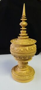 Indonesian Bali cream decorative carved look bowl and spired lid statement piece