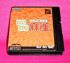 NEO GEO POCKET COLOR GAME-DOKO DEMO Mahjong
