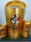 Ebisu Beer, Japanese beer empty cans and a large baguette set. charity auction.