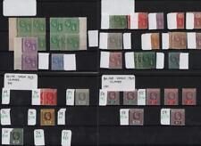 BRITISH VIRGIN ISLANDS: 1880-1913 Used & Unused Examples - 8 Stock Cards (36546)