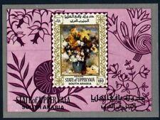 Aden- Upper Yafa 1967 souvenir sheet painting art MNH Mi  CV < $5.00 180114002
