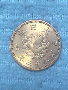 1938 Japan Showa Year 13 - Crow 1 Sen Brass Coin (One Coin) JC#304-4