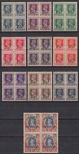 Oman 1944 ** Mi.D1/10 Bl/4 Dienstmarken Official stamps Al Busaid [st1692]