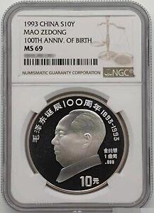 NGC MS69 1993 China 10YUAN MAO ZEDONG 100TH AVVIV. OF BIRTH silver coin
