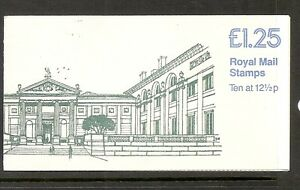 Great Britain.SC # BK513 Museums .Complete Booklet. MNH