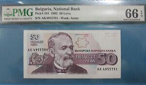 1992 Bulgaria 50 Leva PMG66 EPQ GEM UNC  <P-101>