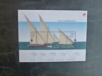2015 PORTUGAL BOATS OF THE MEDITERRANEAN STAMP MINI SHEET MNH